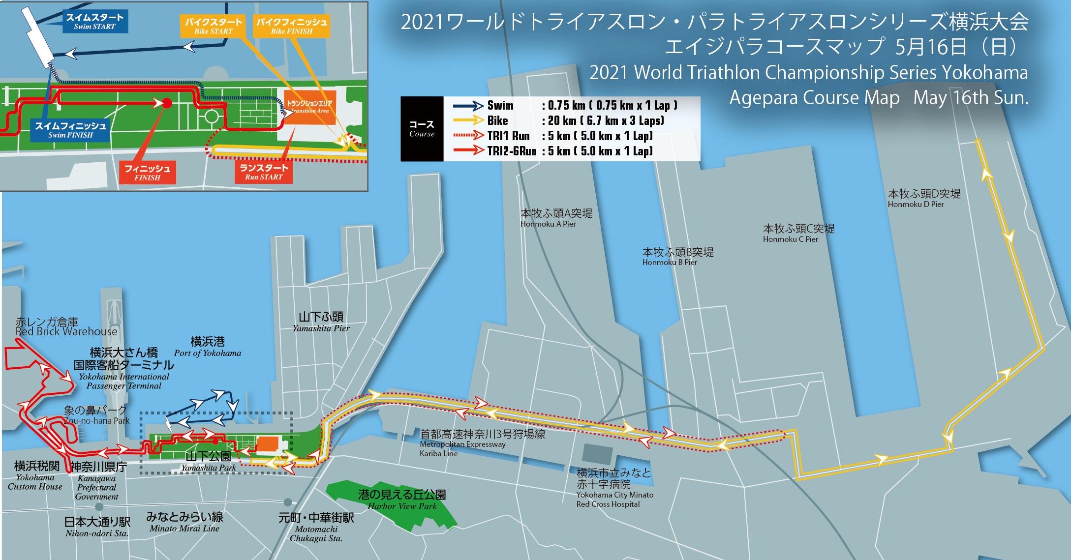 コースマップ(エイジパラトライアスロン)