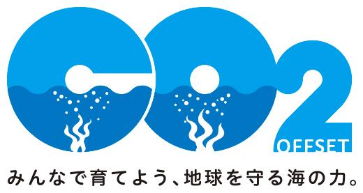 横浜ブルーカーボン事業