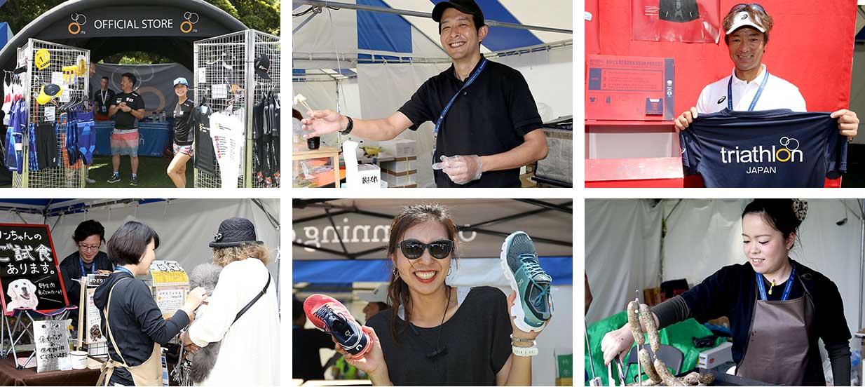 2019ITU世界トライアスロンシリーズ横浜大会EXPO